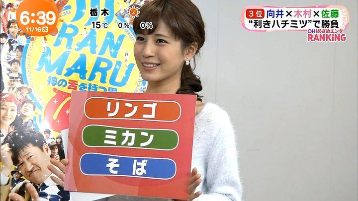 tsutsumireimi20161116_28.jpg