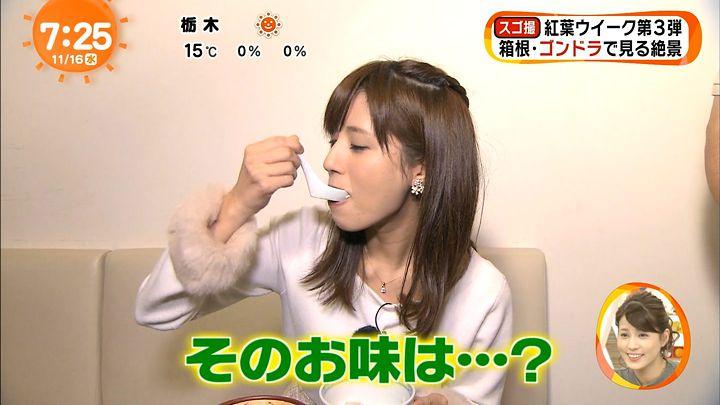 tsutsumireimi20161116_36.jpg