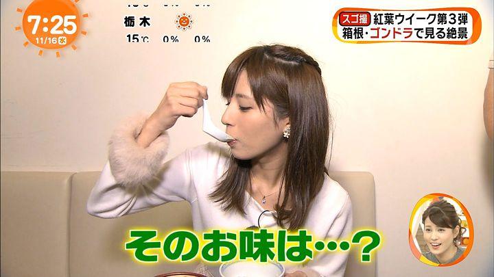 tsutsumireimi20161116_37.jpg