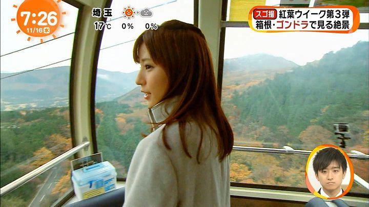 tsutsumireimi20161116_41.jpg