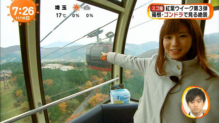 tsutsumireimi20161116_42.jpg