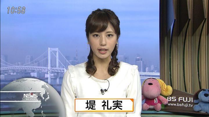 tsutsumireimi20161120_01.jpg