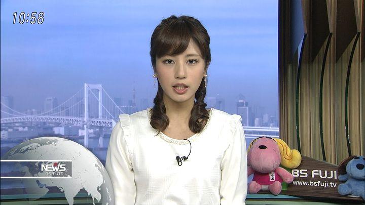 tsutsumireimi20161120_02.jpg