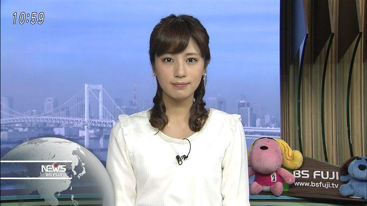 tsutsumireimi20161120_04.jpg