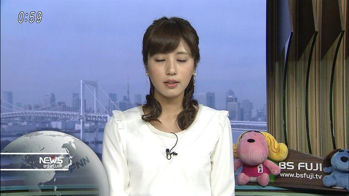 tsutsumireimi20161120_08.jpg
