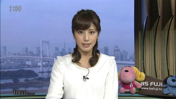 tsutsumireimi20161120_09.jpg