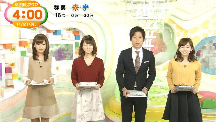tsutsumireimi20161121_01.jpg