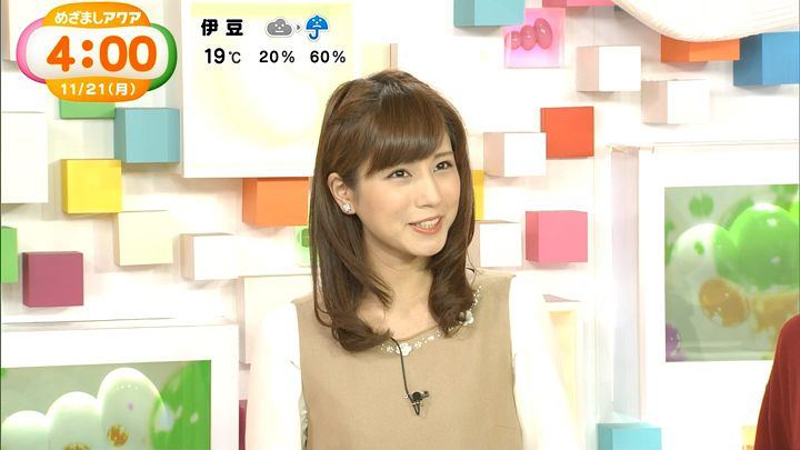 tsutsumireimi20161121_02.jpg