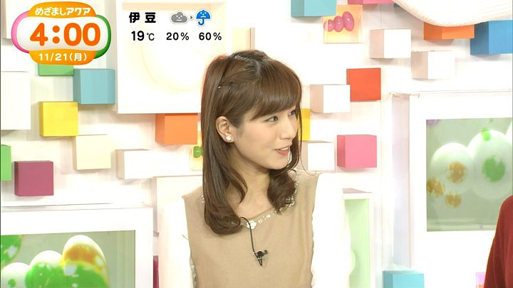 tsutsumireimi20161121_03.jpg