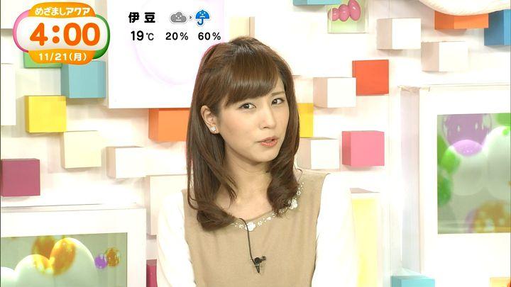 tsutsumireimi20161121_04.jpg