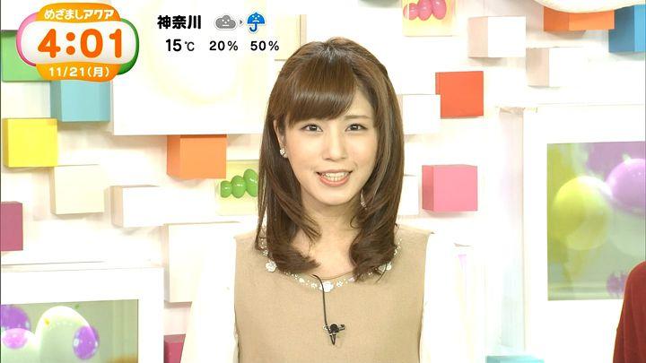 tsutsumireimi20161121_05.jpg