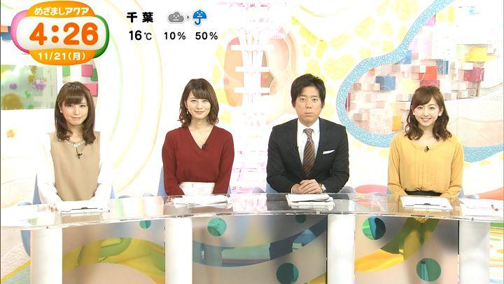 tsutsumireimi20161121_06.jpg