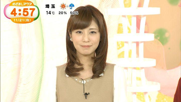 tsutsumireimi20161121_11.jpg