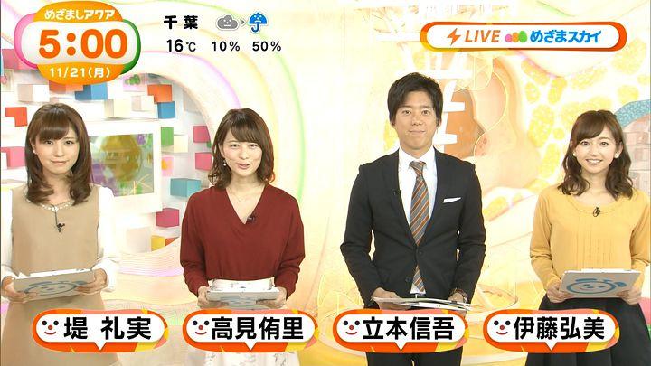 tsutsumireimi20161121_12.jpg