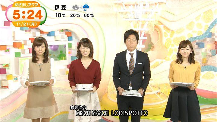 tsutsumireimi20161121_13.jpg