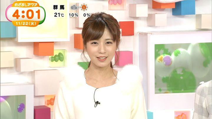 tsutsumireimi20161122_02.jpg