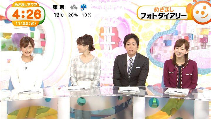 tsutsumireimi20161122_04.jpg