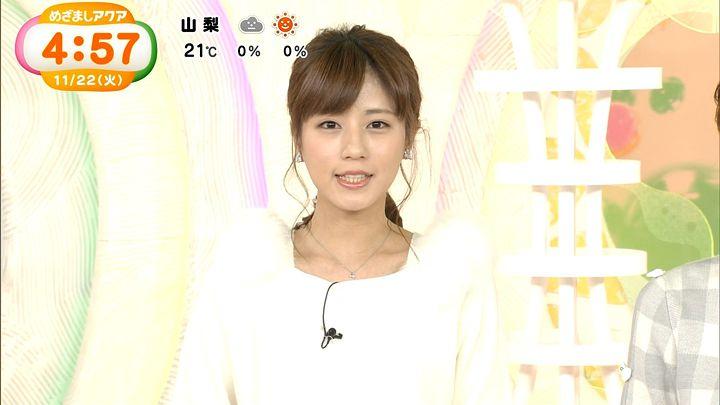 tsutsumireimi20161122_11.jpg