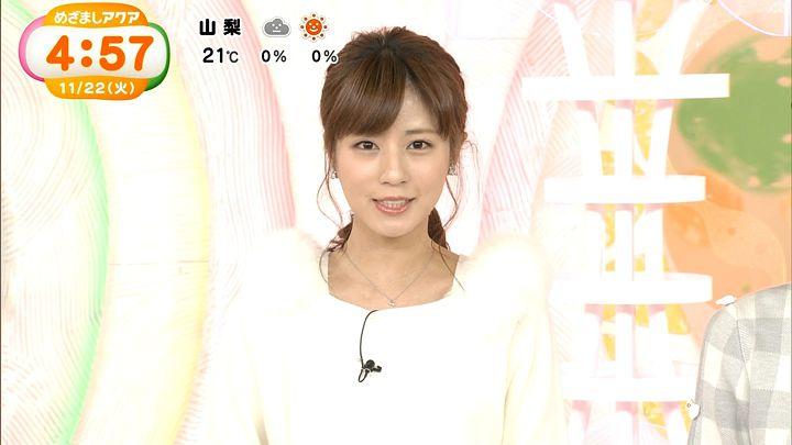 tsutsumireimi20161122_12.jpg