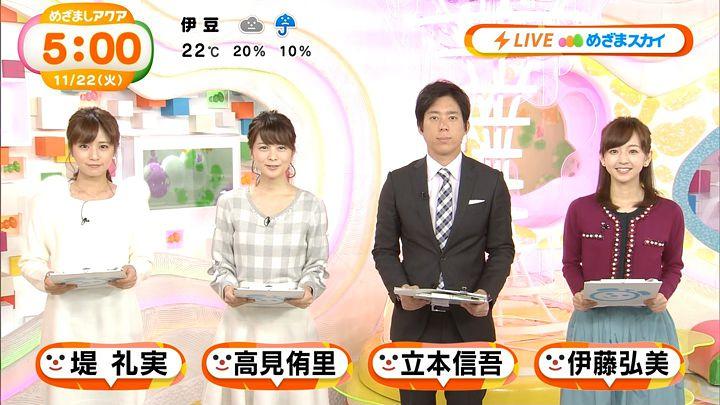 tsutsumireimi20161122_13.jpg