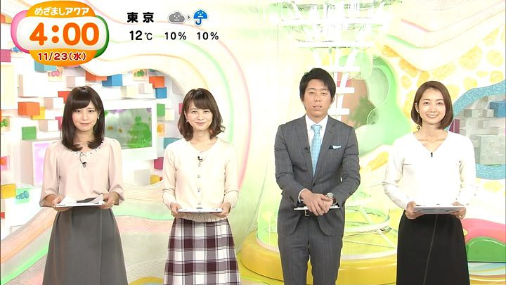 tsutsumireimi20161123_01.jpg