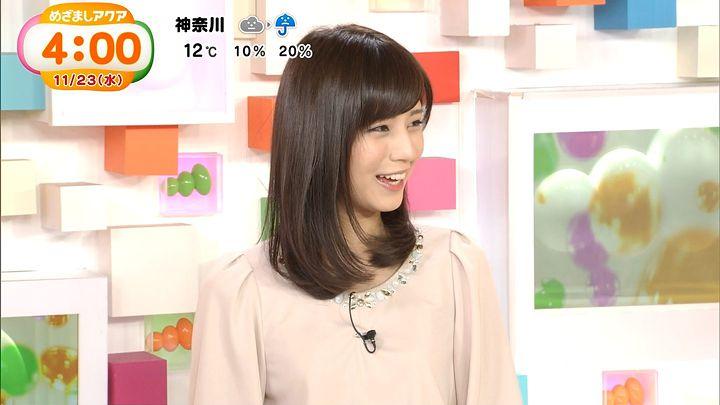 tsutsumireimi20161123_02.jpg