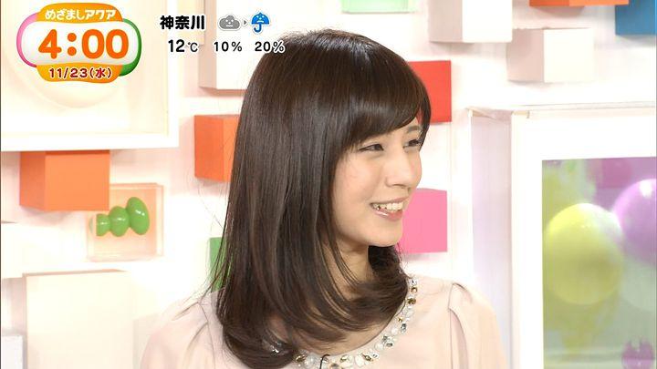 tsutsumireimi20161123_03.jpg