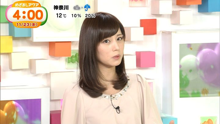 tsutsumireimi20161123_04.jpg
