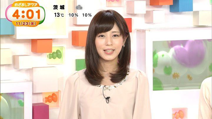 tsutsumireimi20161123_05.jpg