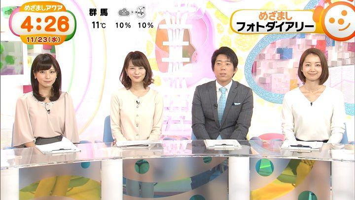 tsutsumireimi20161123_06.jpg