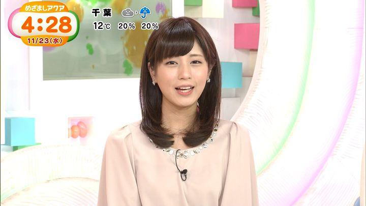 tsutsumireimi20161123_07.jpg