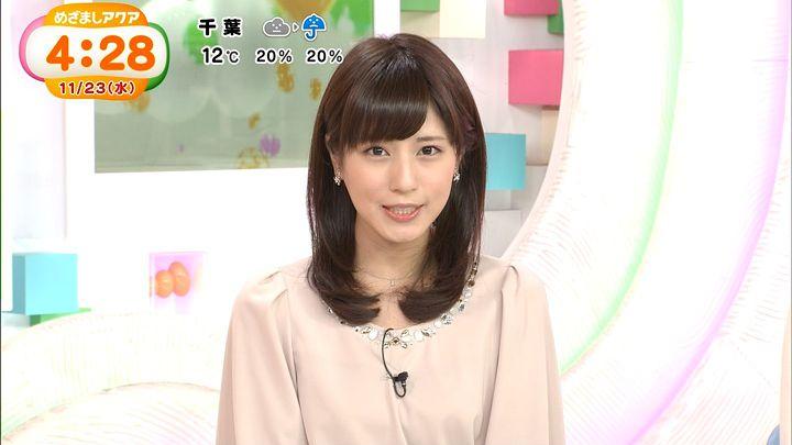 tsutsumireimi20161123_08.jpg