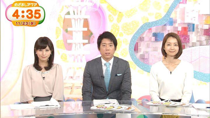 tsutsumireimi20161123_09.jpg
