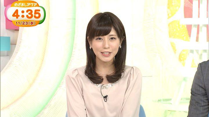 tsutsumireimi20161123_10.jpg