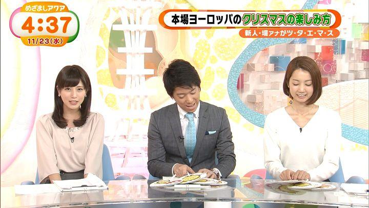 tsutsumireimi20161123_12.jpg