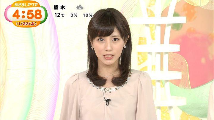 tsutsumireimi20161123_13.jpg