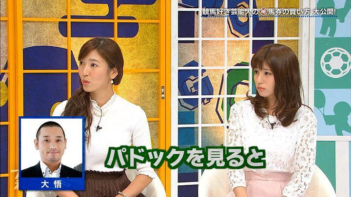 tsutsumireimi20161123_20.jpg
