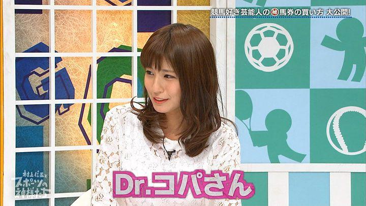 tsutsumireimi20161123_21.jpg