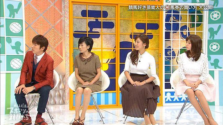 tsutsumireimi20161123_22.jpg