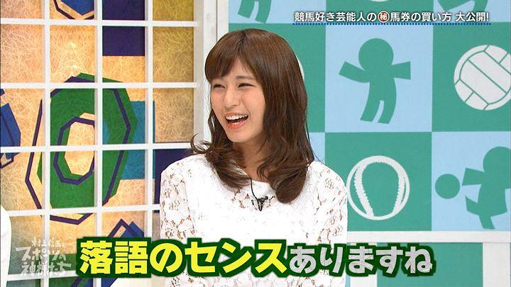 tsutsumireimi20161123_24.jpg