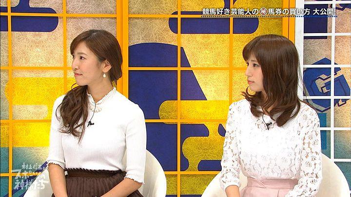 tsutsumireimi20161123_25.jpg