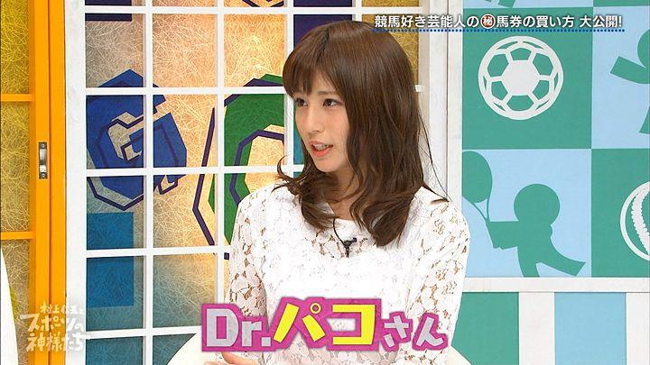 tsutsumireimi20161123_26.jpg