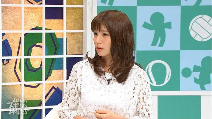 tsutsumireimi20161123_28.jpg