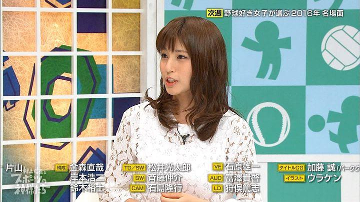 tsutsumireimi20161123_29.jpg