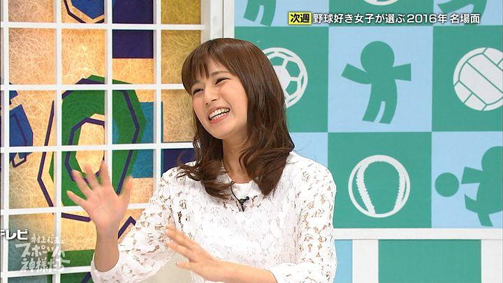 tsutsumireimi20161123_30.jpg