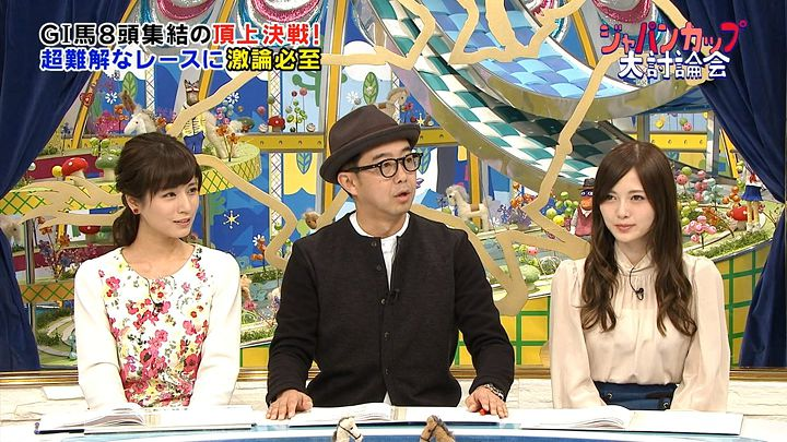 tsutsumireimi20161126_03.jpg