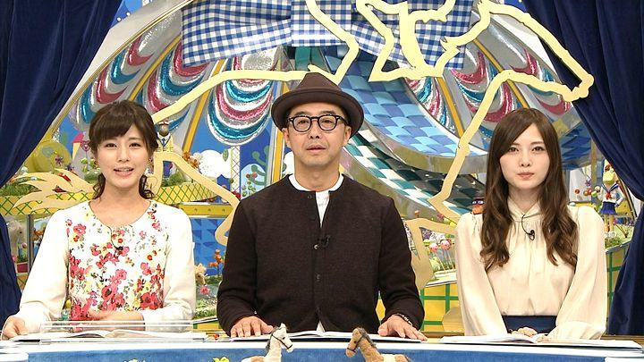 tsutsumireimi20161126_04.jpg