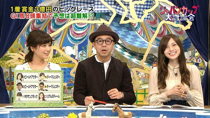 tsutsumireimi20161126_05.jpg