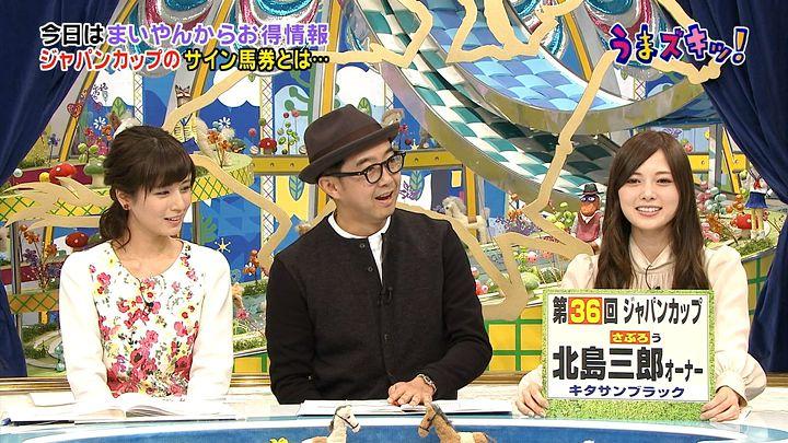 tsutsumireimi20161126_06.jpg
