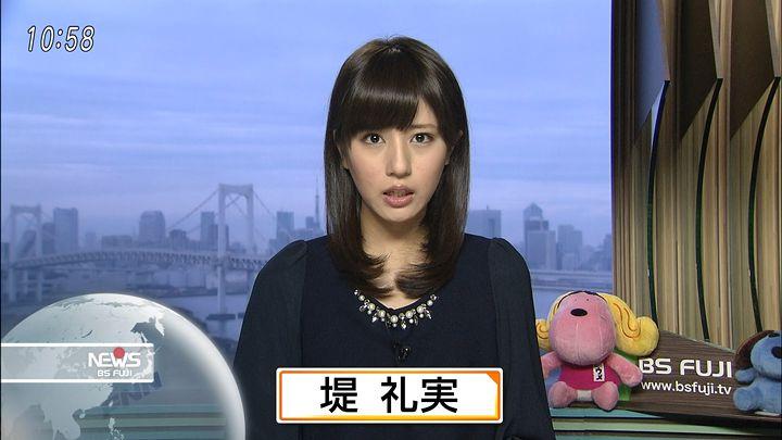 tsutsumireimi20161127_01.jpg